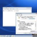 隠しファイル・フォルダの表示方法 使用OS:Windows7