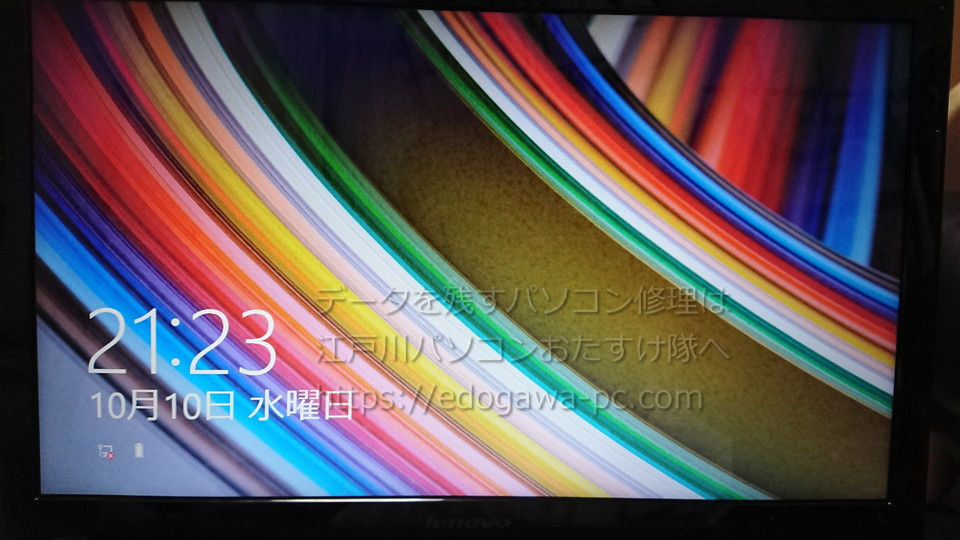 【Lenovo G510 】液晶パネル破損・画面割れ交換修理
