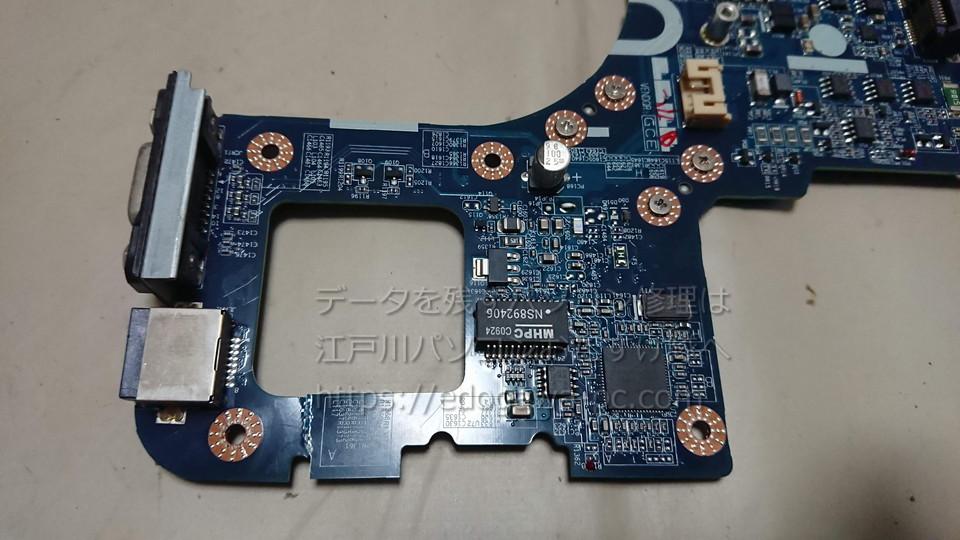 NEC PC-LL350VG マザーボードの物理破損は交換しかありません